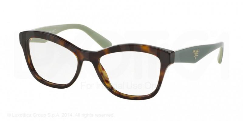 Gafas Prada Ver
