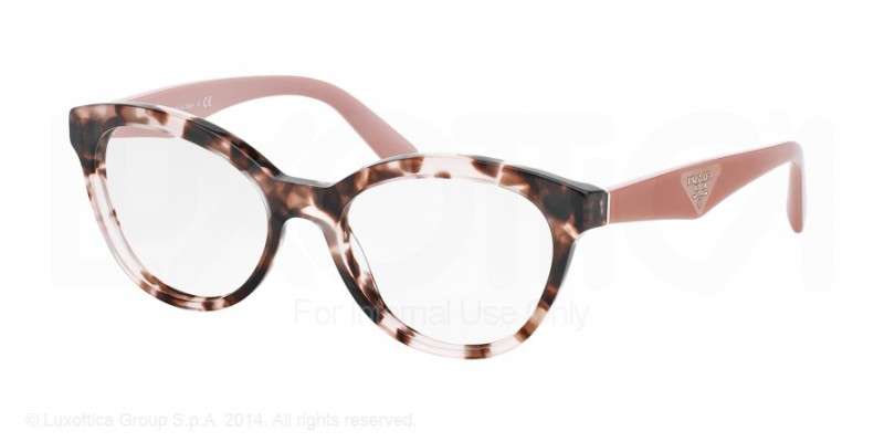 779c3c36c Compra online Gafas Graduadas Prada 11RV en MisGafasDeSol