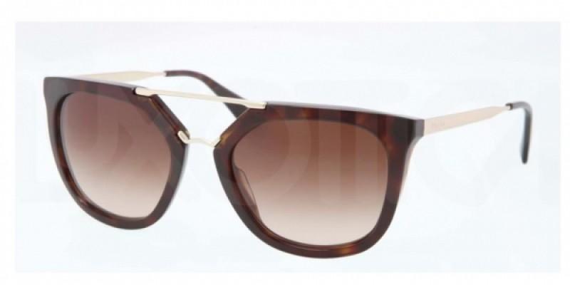 d21c00e13be72 Compra online Gafas de sol Prada 13QS 2AU6S1 en MisGafasDeSol