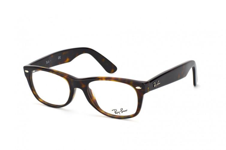 74811bb2a94b7 Compra online Gafas graduadas Ray-Ban 5184 2012 en MisGafasDeSol