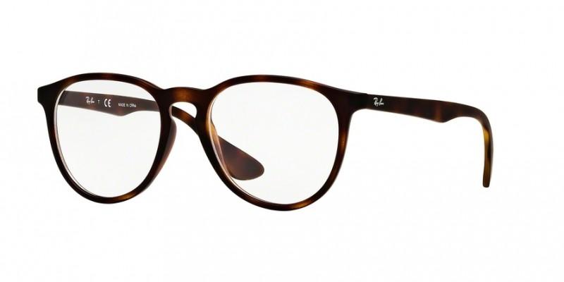 Compra online Gafas graduadas Ray-Ban 7046 5365 en MisGafasDeSol