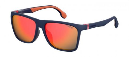 105bd8c8a6 Compra online Gafas de sol Carrera en MisGafasDeSol