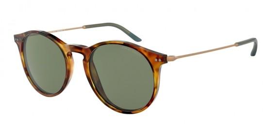 496f2caec6 Compra online Gafas de sol Gorgio Armani en MisGafasDeSol
