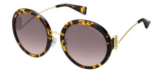 f9c75b8efb Compra online Gafas de sol Marc Jacobs en MisGafasDeSol