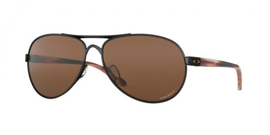 Boutique en ligne ca917 4e4ce Compra online Gafas Oakley Baratas en MisGafasDeSol