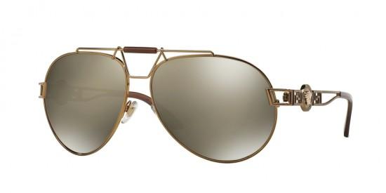 9a11be506b Compra online Gafas de sol Versace en MisGafasDeSol